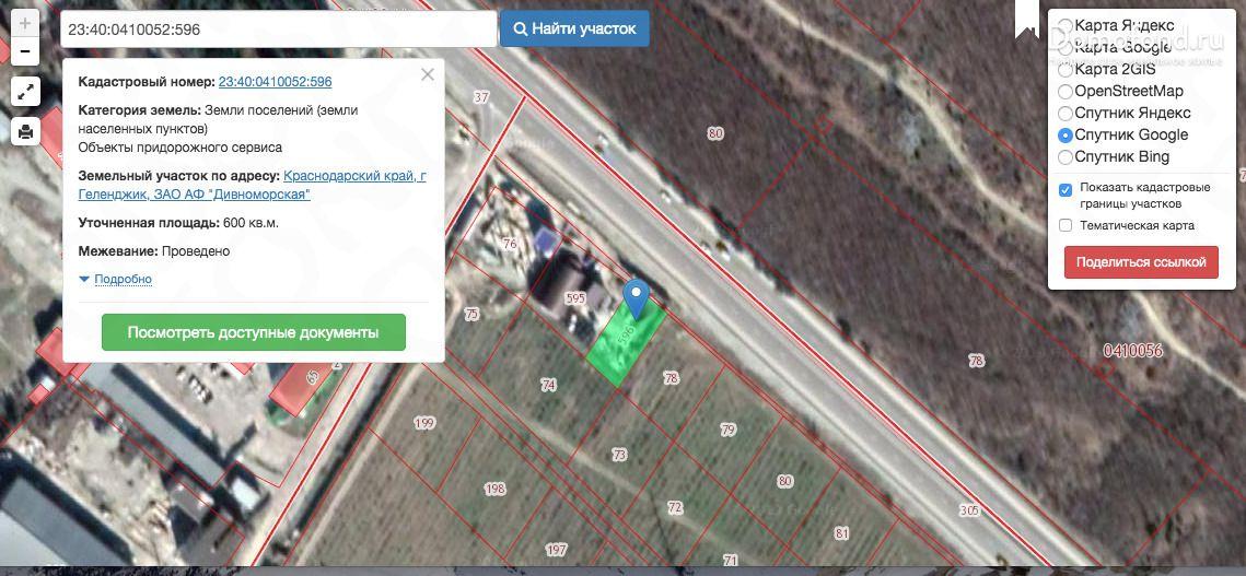 05f20286dba3d Купить земельный участок Краснодарский край, продажа земельных участков :  Domofond.ru